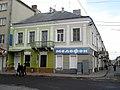 1 Zolota Street, Brody (01).jpg