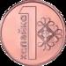 1 kapeyka Bielorussia 2009 reverse.png