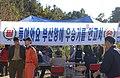 2004년 10월 22일 충청남도 천안시 중앙소방학교 제17회 전국 소방기술 경연대회 DSC 0187.JPG