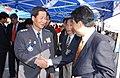 2004년 10월 22일 충청남도 천안시 중앙소방학교 제17회 전국 소방기술 경연대회 DSC 0201.JPG