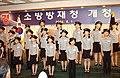 2004년 6월 서울특별시 종로구 정부종합청사 초대 권욱 소방방재청장 취임식 DSC 0193.JPG