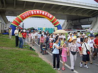 2007TaipeiRiversideWalking DajiaSection.jpg