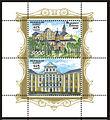 2008. Stamp of Belarus 35-2008-11-26-blok.jpg