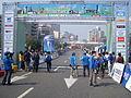 2008TourDeTaiwan Stage1.jpg
