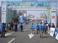 2008TourDeTaiwan Stage1.jpg