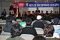 2009년 3월 20일 중앙소방학교 FEMP(소방방재전문과정입학식) 입학식34.jpg