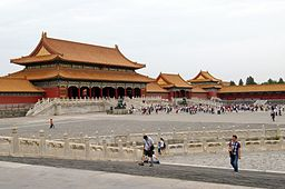 20090528 Beijing Forbidden City 7727