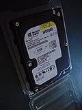 200 GB 7200 rpm ide hard drive.jpg