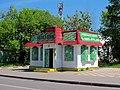 2011-05-28 Магазин на Сухонской улице и вышка связи на фоне - panoramio.jpg