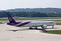 2015-08-12 Planespotting-ZRH 6143.jpg