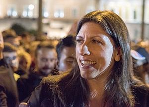 Zoe Konstantopoulou - Zoi Konstantopoulou in July 2015, after the referendum.