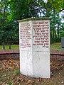 20151009 Joods monument2 begraafplaats-Winschoten.jpg