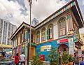 2016-04-03 Kerbau Road, Singapore 09.jpg