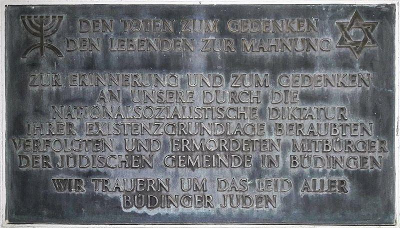 Datei:2016-11-30 Gedenktafel Büdinger Juden am hist. Rathaus.jpg