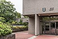 2017-07-25 UNIVERSITY COLLEGE COLLEGE (BOOLE LIBRARY).jpg