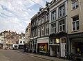 2017 Maastricht, Brusselsestraat-Kommel.jpg