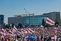 2020 Belarusian protests — Minsk, 30 August p0060.jpg