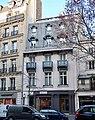 220 boulevard Saint-Germain, Paris 7e.jpg