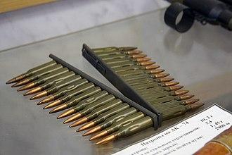 5.45×39mm - 7H4 training or dummy cartridges.