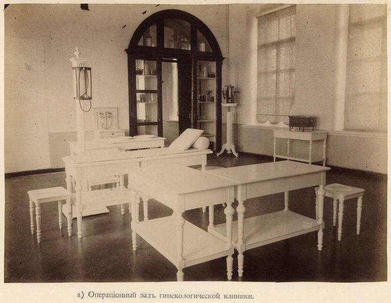Ветеринарная клиника на ленинградской 43 череповец