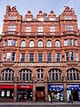 3 & 5 Castle Street, Liverpool.jpg