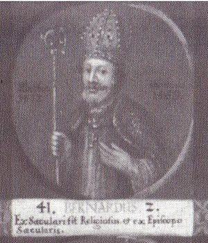 Bernard II, Duke of Brunswick-Lüneburg - Bernard II, 41th bishop of Hildesheim