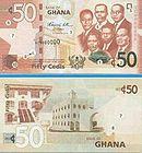 50 Ghana Cedis Jpg