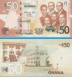 50 Ghana Cedis.jpg