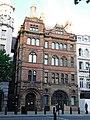 53 Parliament Street, London.jpg