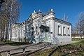 59-103-0040. Садибний будинок Кочубеїв (мур.) (1 из 1).jpg