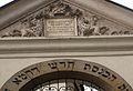6637vik2 Na Krakowskim Kazimierzu - synagoga. Foto Barbara Maliszewska.jpg