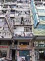 67-69 Nam Cheong Street.JPG