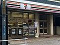 7-Eleven (14167327556).jpg