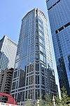 77 West Wacker Drive May 2016 (2).jpg