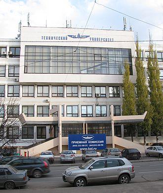 Kazan National Research Technical University named after A.N. Tupolev - Image: 7 build KAI main enter