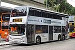 8019 at VHHH GTC (20181128132605).jpg