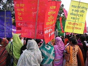 International Women's Day rally in Dhaka, Bangladesh, organized by the National Women Workers Trade Union Centre on March 8, 2005