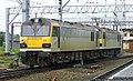 92018 & 92041 at Crewe.jpg