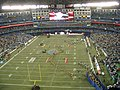 95th Grey Cup Toronto 2007 Rogers Centre Player Introductions.jpg