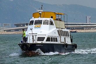 Fortune Ferry - M.V. Ful Mar 28 entering Tung Chung