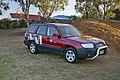 ABC Riverina Subaru Outback.jpg