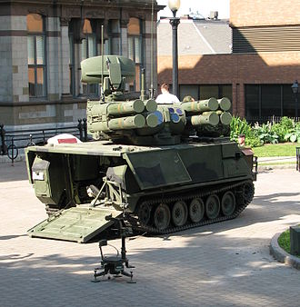 Air Defense Anti-Tank System - ADATS on display for the 2008 Royal Nova Scotia International Tattoo