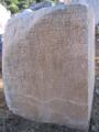 AE2003,1615(Messene).png