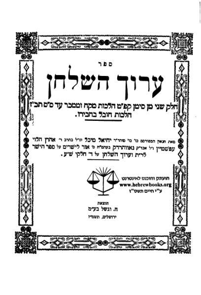 File:AHS HM B1 (189-240).djvu