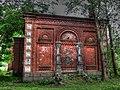 Abandoned Building - panoramio (3).jpg
