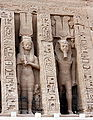 Abu Simbel 0251.JPG