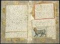 Adriaen Coenen's Visboeck - KB 78 E 54 - folios 170v (left) and 171r (right).jpg