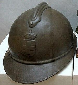 War Museum of Thessaloniki - Image: Adrian hellene 01198