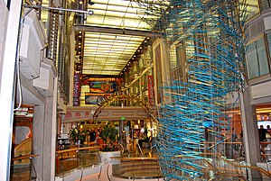 Adventure of the Seas Promenade 2012-1 Wade.JPG