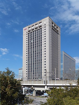 AEON (company) - Headquarters of ÆON in Chiba, Japan